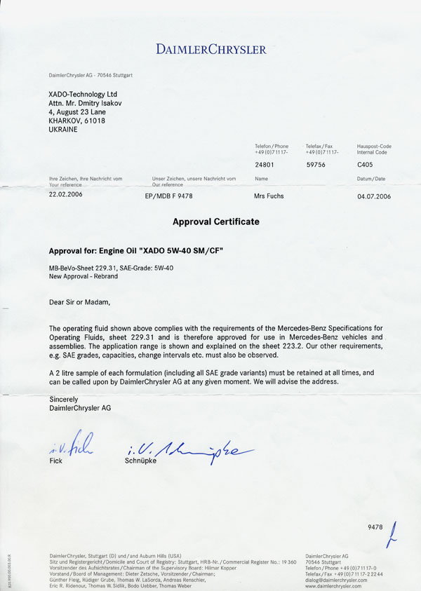 Mercedes Certification